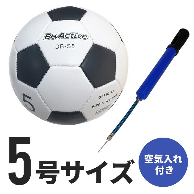 すぐに遊べる 定番の亀甲デザイン空気入れとのセット 合皮サッカーボール5号 BA-5137 ダブルアクションポンプ BA-5151 セット ボール サッカー スポーツ 運動 未使用 ハンドポンプ 空気入れ あそび サッカーボール 年中無休