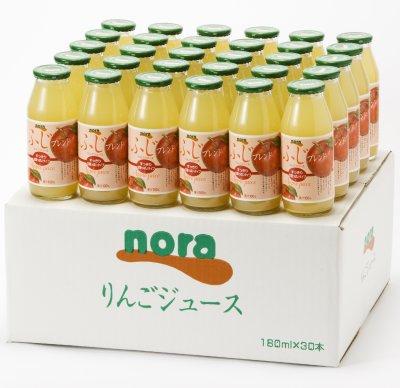 诺拉直的富士苹果汁 180 毫升 × 30 本书与浓郁的香味,富含果胶的