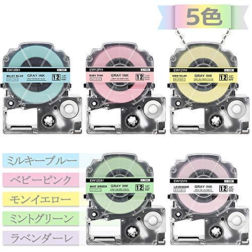 ガーリー テープ 互換 テプラ 超定番 ギフト カートリッジ 12mm キングジム グレー文字 pro ベビーピンク ソフト ミルキーブルー ミントグリーン ラ