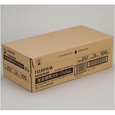 FUJIFILM 業務用100 24EXx100本