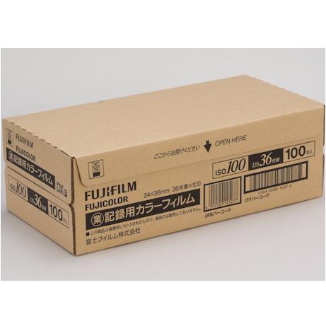 富士フィルム FUJIFILM 業務用100 36EXx100本