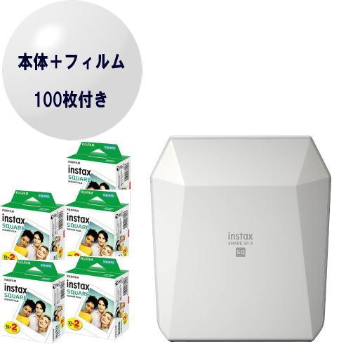 (フィルム100枚セット)富士フィルム スマホプリンター instax SHARE SP-3 ホワイト+フィルム100枚付
