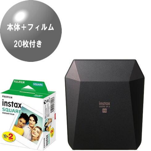 (フィルム20枚セット)富士フィルム スマホプリンター instax SHARE SP-3 ブラック+フィルム20枚付