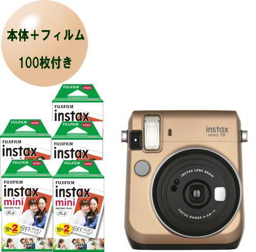(フィルム100枚セット)富士フィルムチェキ instax mini70N ゴールド+フィルム100枚付