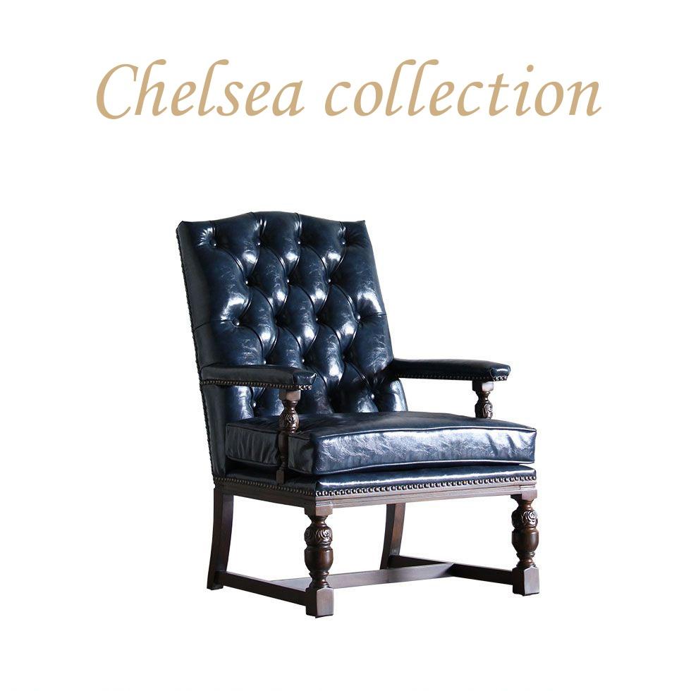 チェア チェアー 椅子 イス アームチェア 1人掛け アンティーク調 イギリス ビンテージ ヴィンテージ インテリア 家具 西海岸 英国 コンパクト 【 ブルー PU 】 かっこいい オシャレ ブリティッシュ 合皮 VINCENT カフェ 男前家具