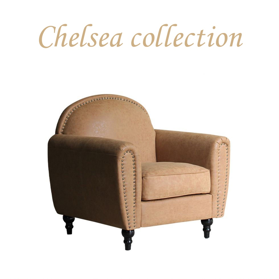 ソファ イギリス アンティーク アーム 1人掛け パーソナルソファ コンパクト ロココ シャビー カントリー ソファー リラックスチェア おしゃれ かわいい 一人掛け インテリア 家具 椅子 いす チェアー モダン チェア ブルックリン PUレザー シングルソファ キャメル