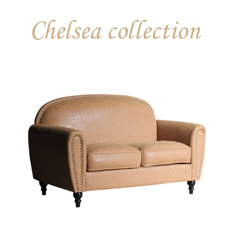 ソファ 2人掛け アンティーク アーム イギリス カントリー コンパクト シャビー ロココ 姫系 美容室 肘つき 2p sofa いす おしゃれ かわいい インテリア ソファー チェア ラブソファー 二人掛け 椅子 西海岸 ミッドセンチュリー ブルックリン キャメル PUレザー