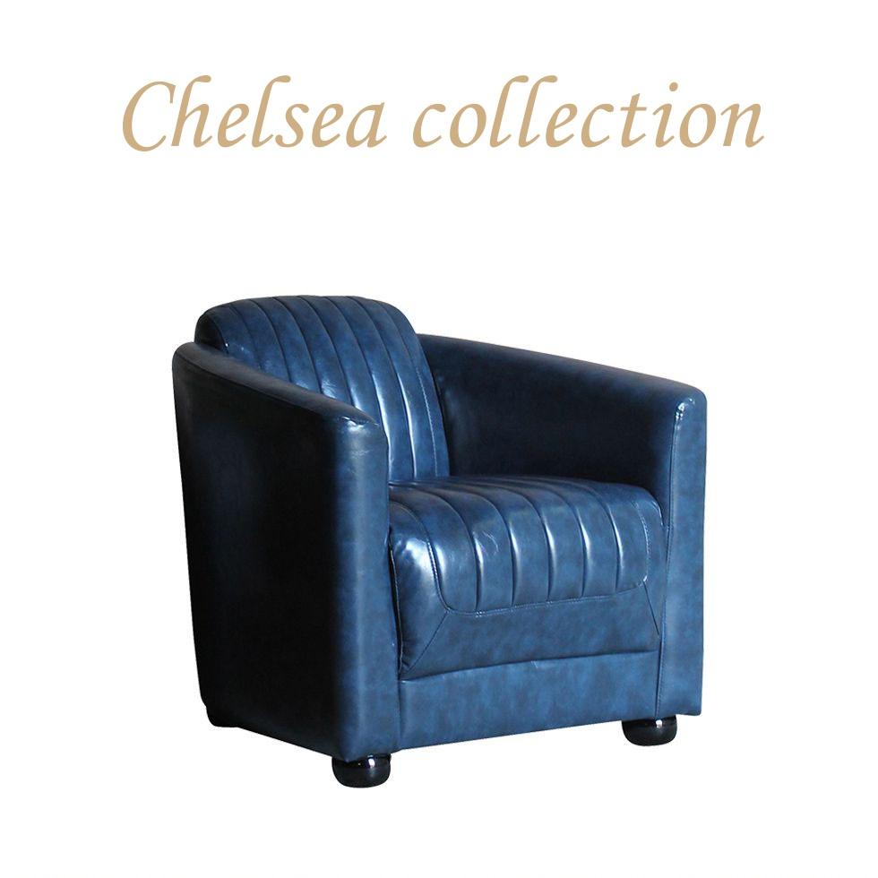 ソファ イギリス アンティーク アーム 1人掛け パーソナルソファ コンパクト ロココ シャビー カントリー ソファー リラックスチェア おしゃれ かわいい 一人掛け インテリア 家具 椅子 いす チェアー モダン チェア ブルックリン PUレザー シングルソファ ブルー