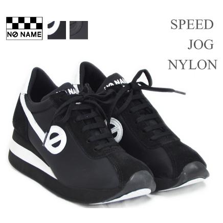 NO NAME ノーネーム スニーカー SPEED-00101 SPEED JOG NYLON スピードジョガー 脚長・美脚効果抜群!大人の女性のためのヒールスニーカー【返品送料無料】【あす楽対応】