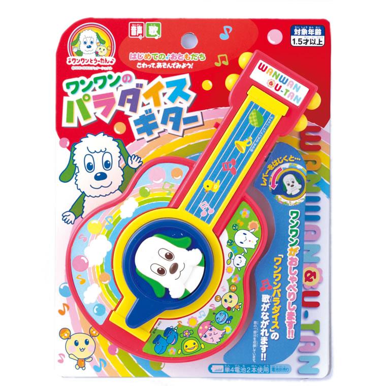いないいないばあ ワンワン ギター いないいないばぁ 人形 NHK  おもちゃ わんわん 楽器 子供用 幼児用 [L5]