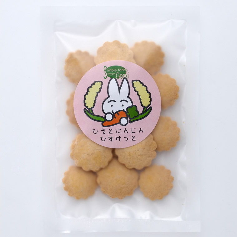 ひえとにんじん びすけっと 2袋 (35g) 有機原料 グルテンフリー 小麦不使用 卵不使用 特定原材料不使用 お菓子 ベビー 赤ちゃん 子供 キッズ 有機野菜