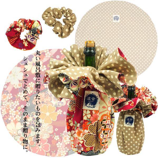 鹿の子桜×ベージュベース スーパーセール期間限定 公式通販 ふろしきんちゃく 大 日本製 rack シュシュ2P付