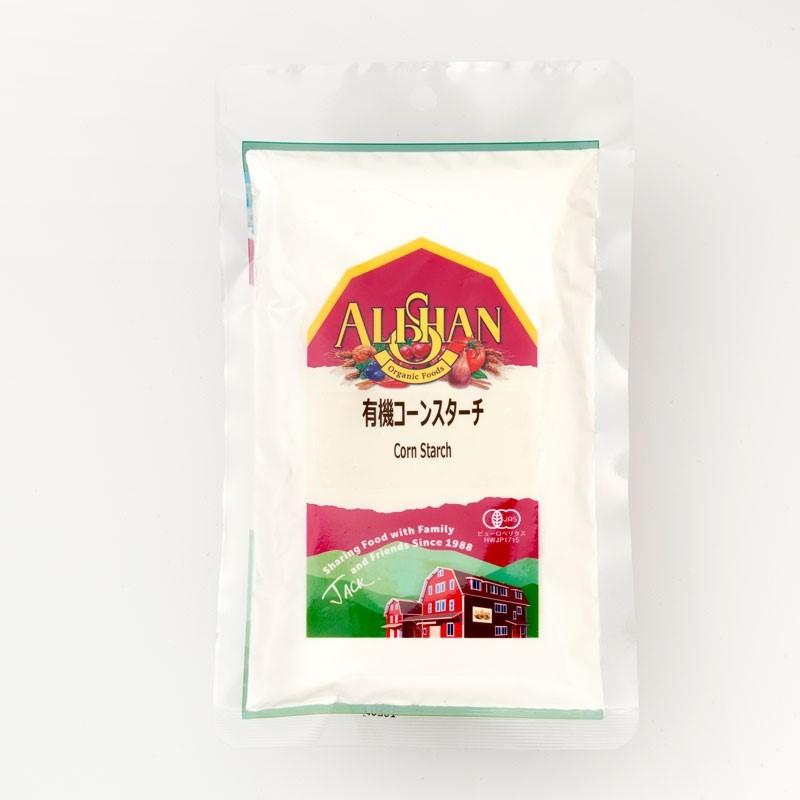煮込み料理のとろみづけや揚げ物の衣として カスタードクリーム作りの材料としてなど でん粉 パウダー 粉 卸売り とろみ アリサン 有機JAS コーンスターチ コーン 酸化防止剤不使用 1kg 有機 非遺伝子組み換え とうもろこし オーガニック 本日の目玉 トウモロコシ