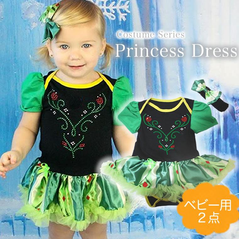 fd319aa783d17  ハロウィンベビー 緑セット半袖プリンセスドレス衣装女の子用女の子子供ベビーコスチューム