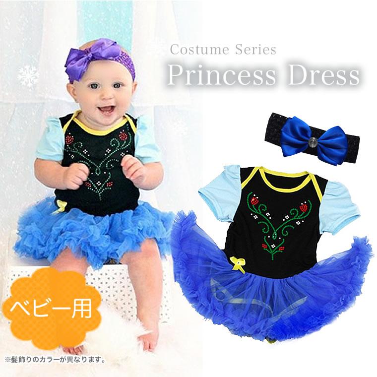 8ad2a949267c1 楽天市場  ハロウィン ベビー  青セット 半袖 プリンセス ドレス 衣装 ...