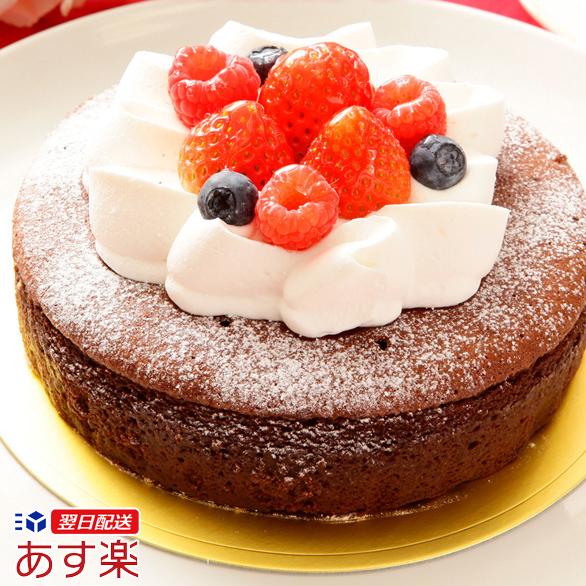 パティシエ手作りのバースデーケーキをあす楽でお届け中 冷凍 写真ケーキとは思えないおいしさ保障 あす楽 送料無料 バースデーケーキ 蒸しショコラ6号 大人気 正規激安 7~10名サイズ 約18cm シェリーブラン店舗で人気のバースデーケーキ 12時までのご注文で当日出荷OK