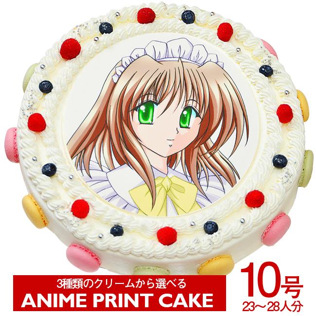 ≪写真ケーキ お祝い≫シェリーブラン マカロン キャラクター写真ケーキ10号サイズ直径30cm≪23~28名用サイズ≫生クリーム・イチゴクリーム・チョコクリームの3種類から選べる写真ケーキ