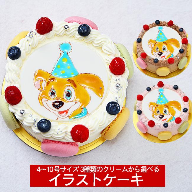 ≪バースデーケーキ用 写真ケーキでお祝い≫シェリーブラン マカロン キャラクターケーキ≪2~3名用≫4号~10号から選べる子供に大人気のバースデーケーキ用キャラクターケーキ