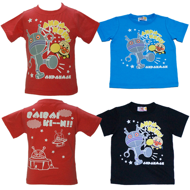 9d3aaa981d4a Baby market  Anpan-Man T-cloth glittering YO ダダンダン short-sleeved T-shirt  Anpanman  lt  lt  to 2 19 point 10 times  gt  gt  for 2