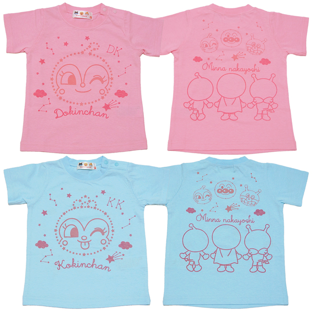 d9e0dd151d43 Anpan-Man T-cloth for summer glitters in 2018! Phosphorescence face pattern  short sleeves T-shirt Anpanman