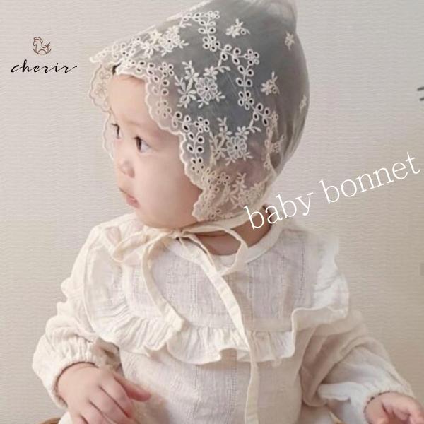男女兼用 神聖なベビーにレースボンネットが可愛らしい 新生児 ベビー 帽子 ボンネット レース お祝い 産着 ベビードレス 赤ちゃん 送料無料 白色 爆買い送料無料 ラッピング対応可 プレゼント 韓国ファッション