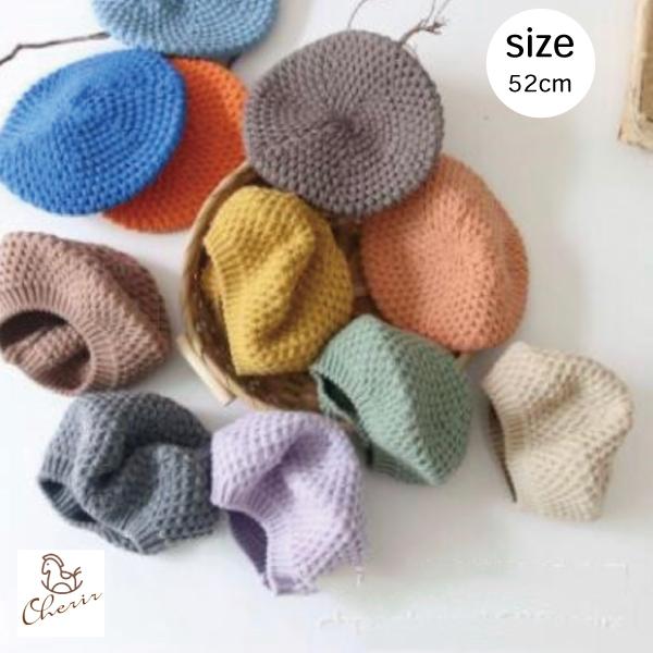 カラー豊富なニットベレー帽がおしゃれ アイテム勢ぞろい ベレー帽 ニット キッズ 帽子 52cm おしゃれ ニット帽 女の子 子供服 驚きの値段で