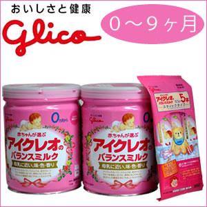 グリコアイクレオ 高級品 バランスミルク 800g×2缶+スティック5本 9か月 在庫一掃 ミルク baby milk powder 粉ミルク