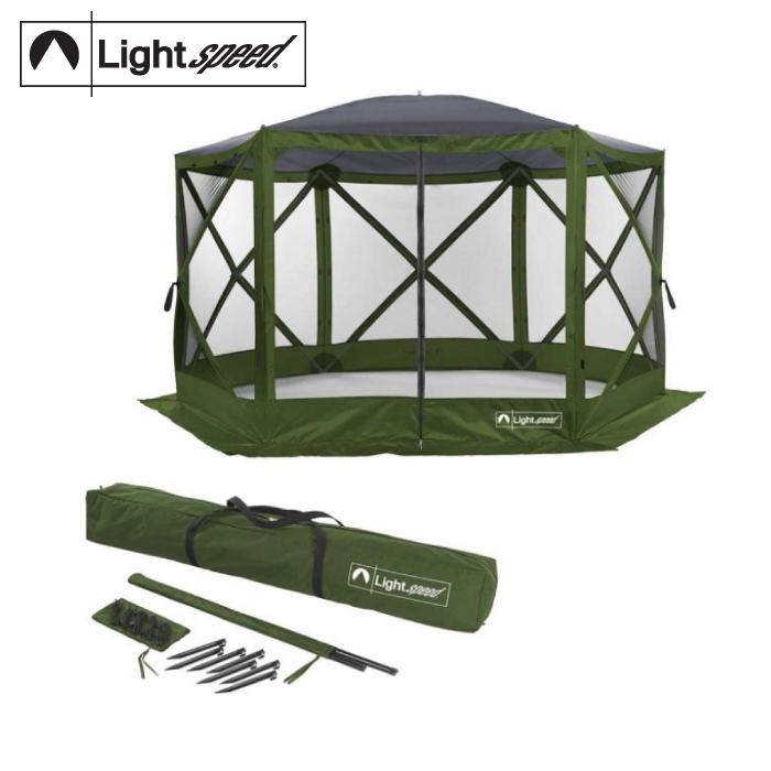 インスタントテント シェルター 1分程で簡単組立て インスタントスクリーンキャノピー メッシュ テント モスキートネット 蚊帳 かや ライトスピード インスタントスクリーンガゼボ シェルター