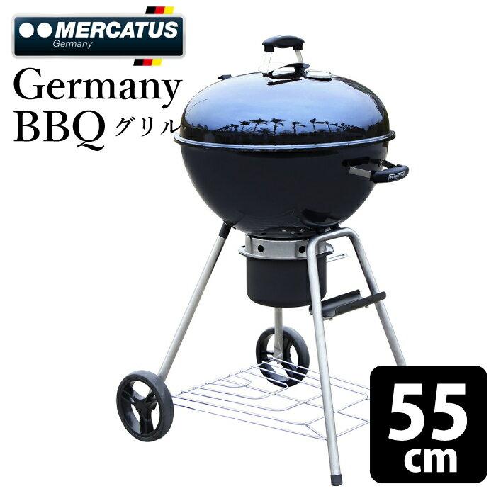 バーベキュー コンロ グリル Mercatus Kettle BBQグリル エリート BBQ ケトル 炭焼き 焼肉 アウトドア キャンプ グランピング