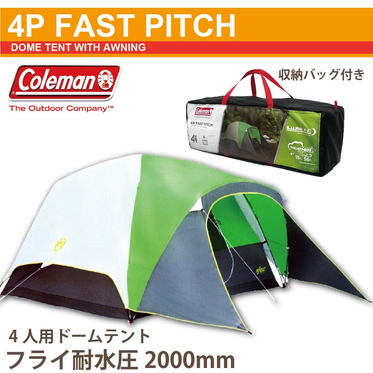 Product Information  sc 1 st  Rakuten & cherrybell_kitchen | Rakuten Global Market: Instant cabin camping ...