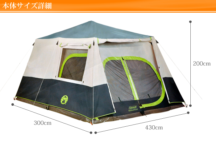 Coleman tent 10 person for coleman instant cabi large tents for quick instant cabin c&ing large  sc 1 st  Rakuten & cherrybell_kitchen | Rakuten Global Market: Coleman tent 10 person ...