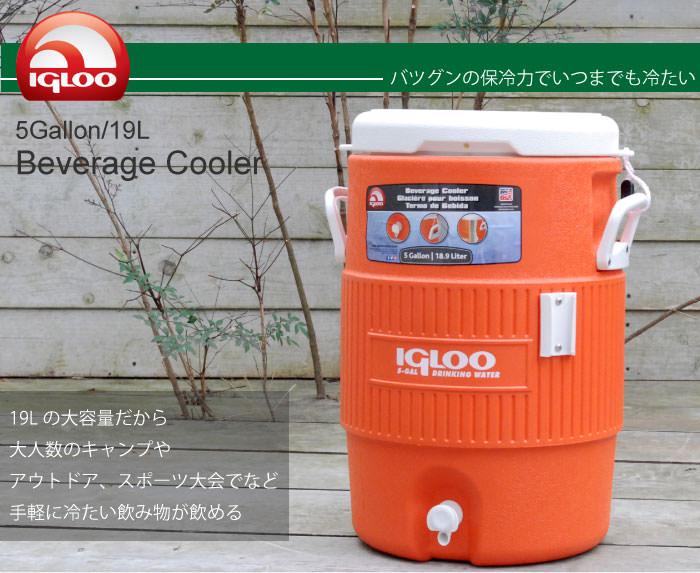igloo village cooler 19l 5gallon water jug beverage cooler water tank outdoor camping bbq - 5 Gallon Water Cooler