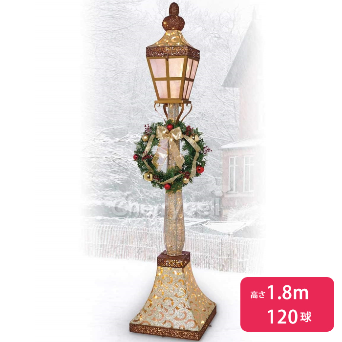 120球 門灯 クリスマスイルミネーション LED ライトイルミネーションライト 1.8m 180cm(182cm)100V (屋外&屋内用)街灯 PSE取得