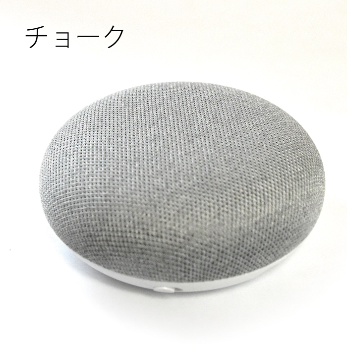 Google home mini-google home mini body charcoal chalk smart speaker smart  household appliance