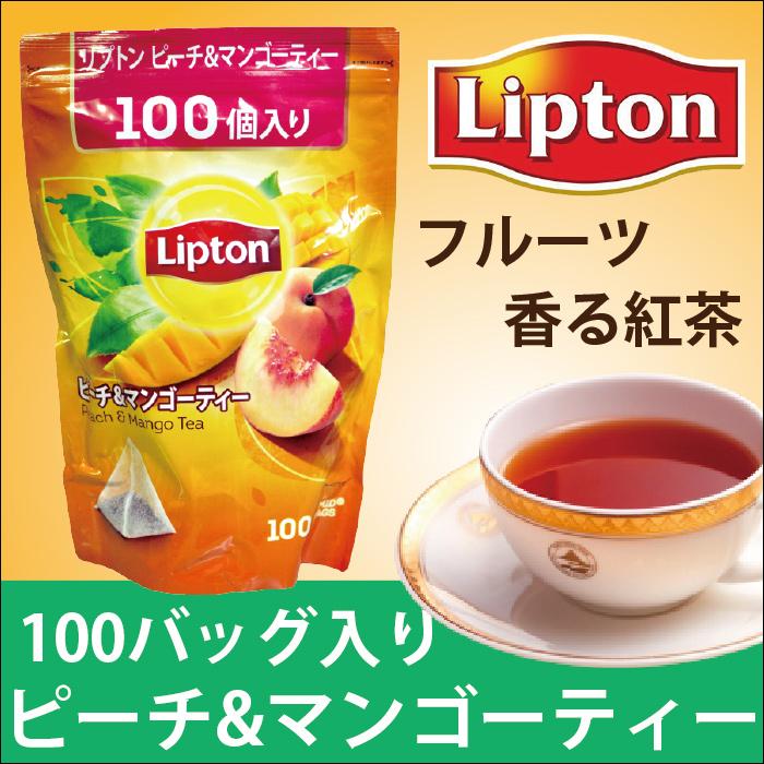 Lipton 리프톤피치&망고 티백 100봉 홍차 드린크티타임티 대용량
