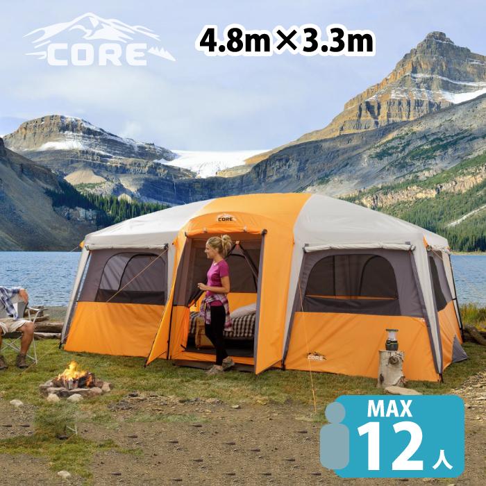 12人用 大型 ビックテント テント アウトドア 大きい 大容量 6人用 キャンプ用品 広い ゆったり くつろげる