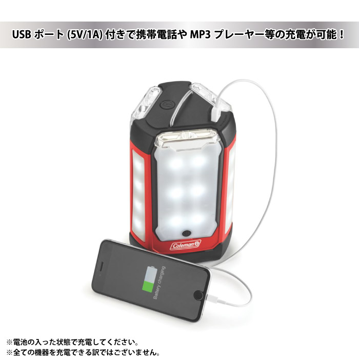 To the light for the Coleman multi-panel LED lantern putting on and taking  off three possible LED light equipment ♪ emergency! Camping outdoor