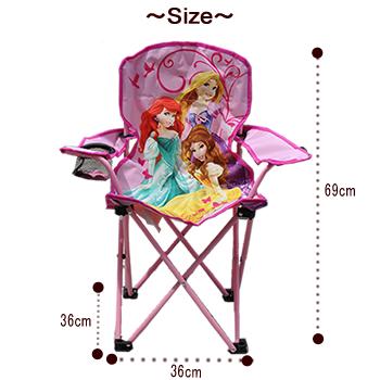 Wonderful Very Cute! Outdoor ♪ Disny Disney Youth Folding Chairs For Kids Childrenu0027s  Chair Sea! BBQ! Lol! Barbecue! Camp Folding Kids Disney Chair Anna Snow  Princess ...