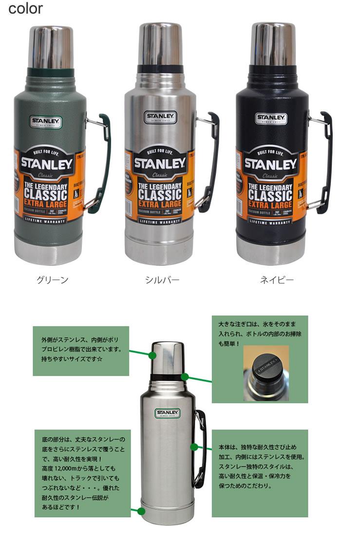 cherrybell_kitchen | Rakuten Global Market: STANLEY Stanley ...