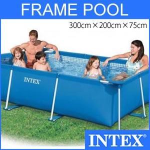 信頼のINTEX(インテックス製) 大型 INTEX インテックス 3Mスクエアフレームプール ファミリーフレームプール 300 x 200 x 75cm 大型プール 子供用 3M×2M
