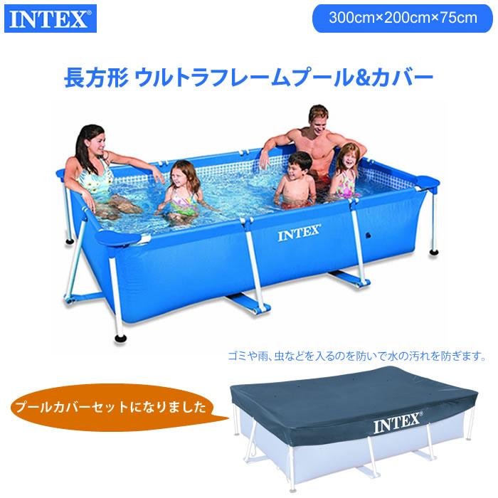 フレームプール プール ビニールプール INTEX インテックス 大型 長方形 3m×2m×75cm 水あそび レジャープール 家庭用プール キッズ 子供用プール 自宅用プール ベランダ