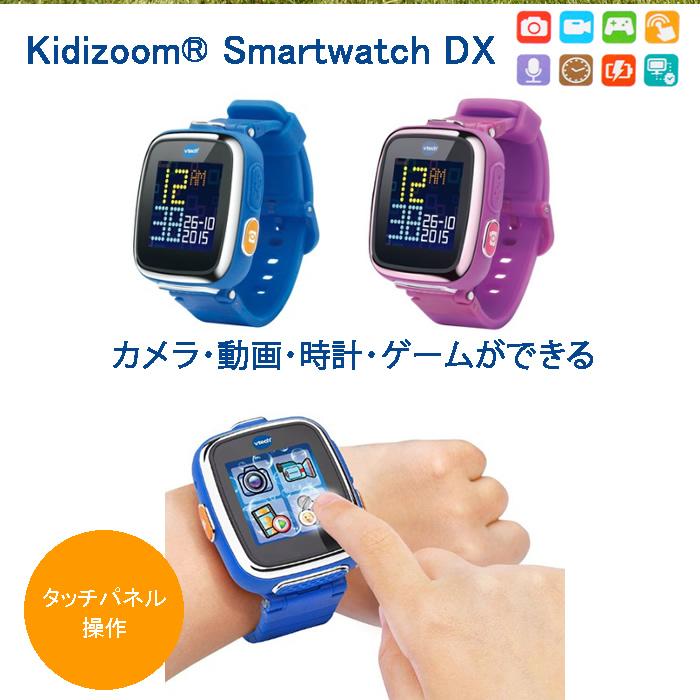 NEW vtech 아이 용 키즈 용 스마트 워치 디럭스 kidizoom SMARTWATCH DX 카메라 키즈 카메라 비디오 게임 충전 방식의 터치 스크린