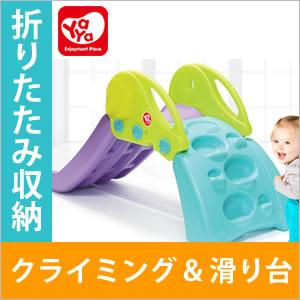Slide Yaya rock climbing folding toys children's slide as slide shop in toys toys toys Playhouse