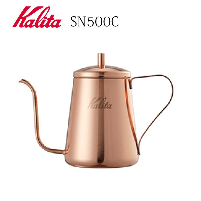 ドリップケトル ステンレス 銅メッキ仕上げ ハンドドリップ カリタ Kalita ポット ドリップ式ポッド 600ml コーヒーポッド ドリップコーヒー やかん 極細