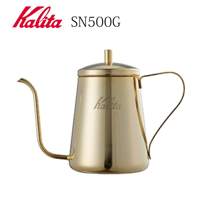 ドリップケトル ステンレス 金メッキ仕上げ ハンドドリップ カリタ Kalita ポット ドリップ式ポッド 600ml コーヒーポッド ドリップコーヒー やかん 極細