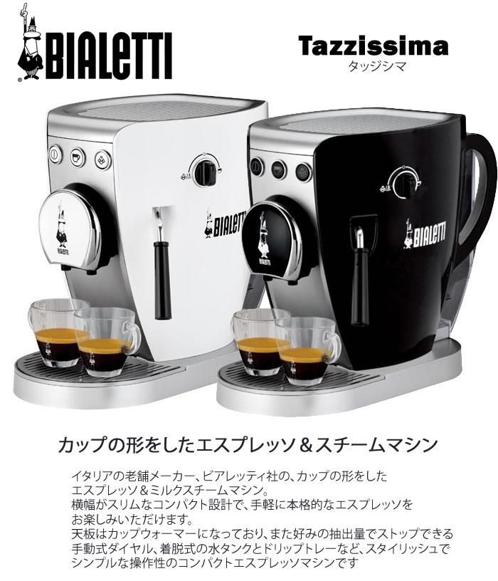 carita kalita bialetti bialetti tagissima 12 tablespoons milk steam espresso machines electric for espresso maker