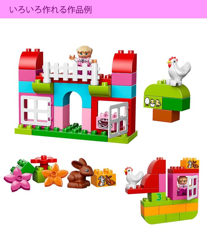 LEGO Duplo pink container Delux 10,571 65pcs block building blocks LEGO  DUPLO