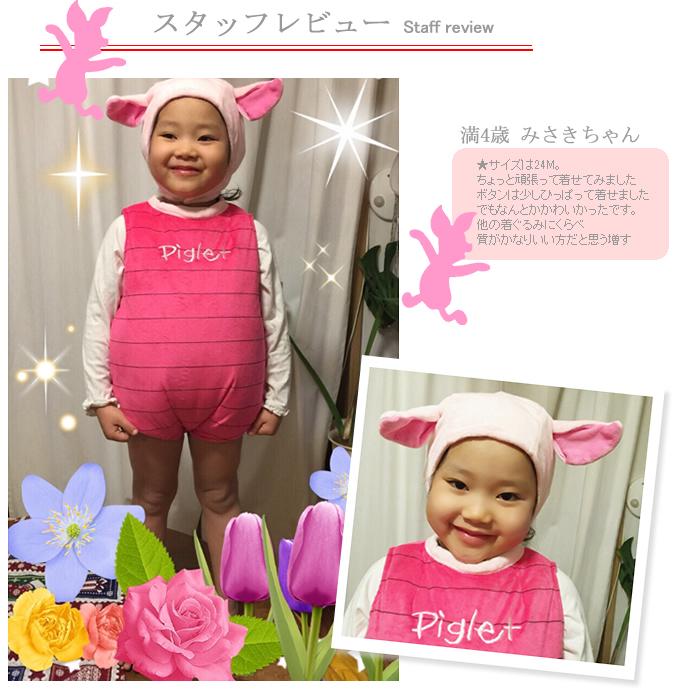 722fa9d83c557 ... Disney Disney's Piglet's big baby costume baby clothing costume cosplay  cute baby boys girls United Kingdom