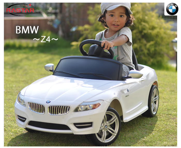 bmw z4 kids ride on riding toys electric car toys bmw cars are boy girl rides