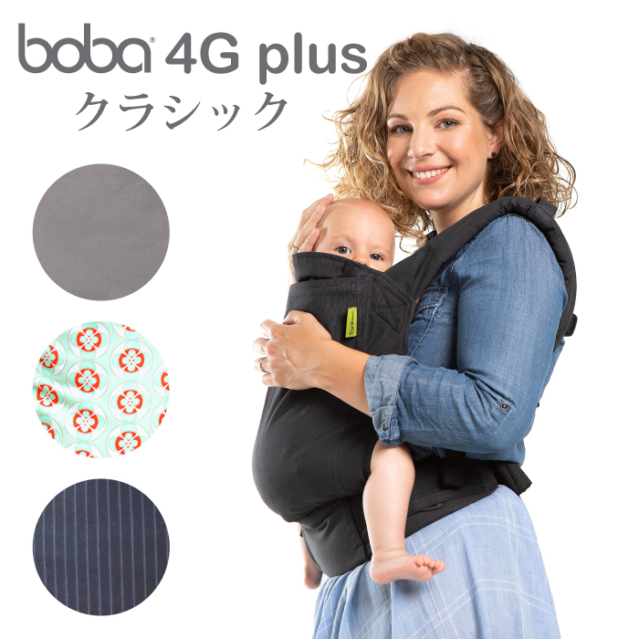 44985d92a6d String baby cuddle string newborn baby cuddle string 2way cuddle string boba  carriar 4G plus100 % classical music black gray to hold in the arm that  cuddle ...